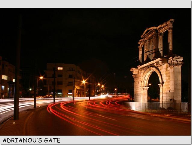 adrianou's gate