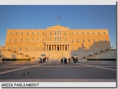 greek parliement2
